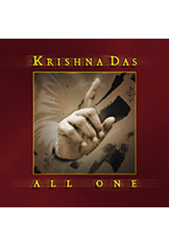 All One- Krishna Das